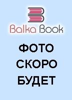Microsoft Office Access 2007  Русская версия (+ CD)